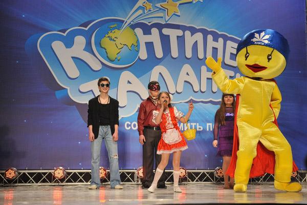 Андрей Еремин в костюме КОНТИка