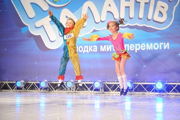 Цирковой коллектив Золотая арена