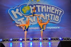 Акробатическое трио цирковой студии «Надежда» (Харьков): эти участники «КОНТИНЕНТа талантов» ближе всех к звездам.