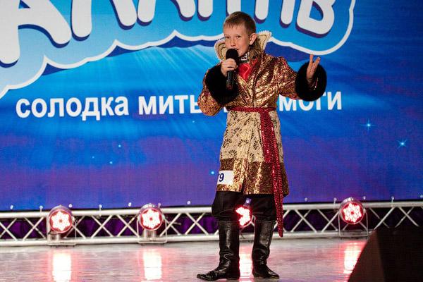Фоменко Ростислав (Купянск) представился членам жюри просто: «Очень приятно. Царь».