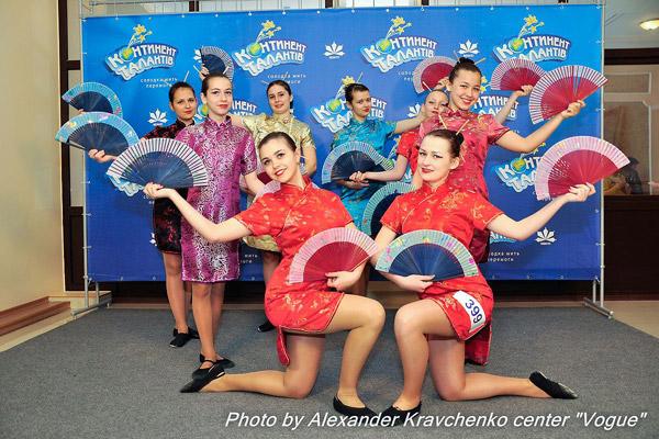 Ансамбль «Триумф» из Северодонецка показал танец в японском стиле с цветущим и благоухающим названием «Сакура».