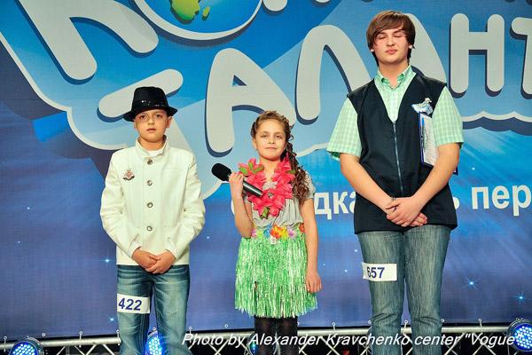 Определены участники Луганского регионального полуфинала детского телепроекта
