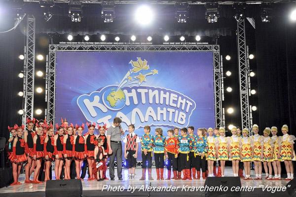 Все победители хореографической номинации с координатором проекта Виктором Гризой.