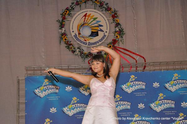Татьяна Сидякина (Макеевка)