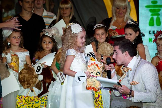 Кавецкая Богдана Гран-при Королева Осени в младшей номинации