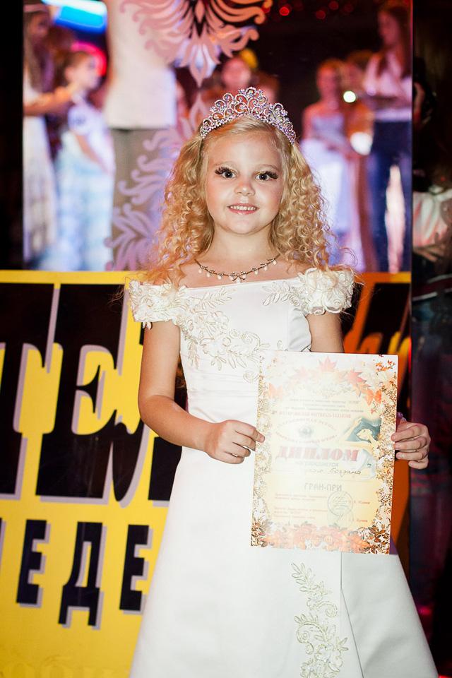 Кавецкая Богдана Гран-при Королева осени 2012 в младшей номинации