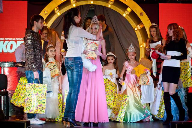 Масалыкина Софья Гран-при Королева осени в старшей номинации награждение