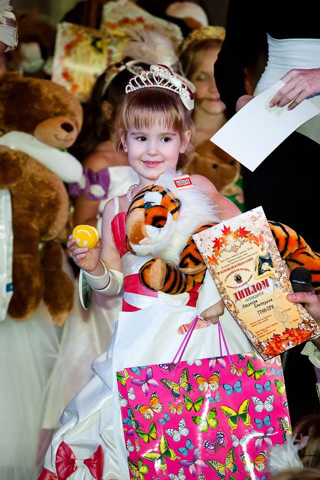 Насонова Екатерина Гран-при Королева осени в номинации мини