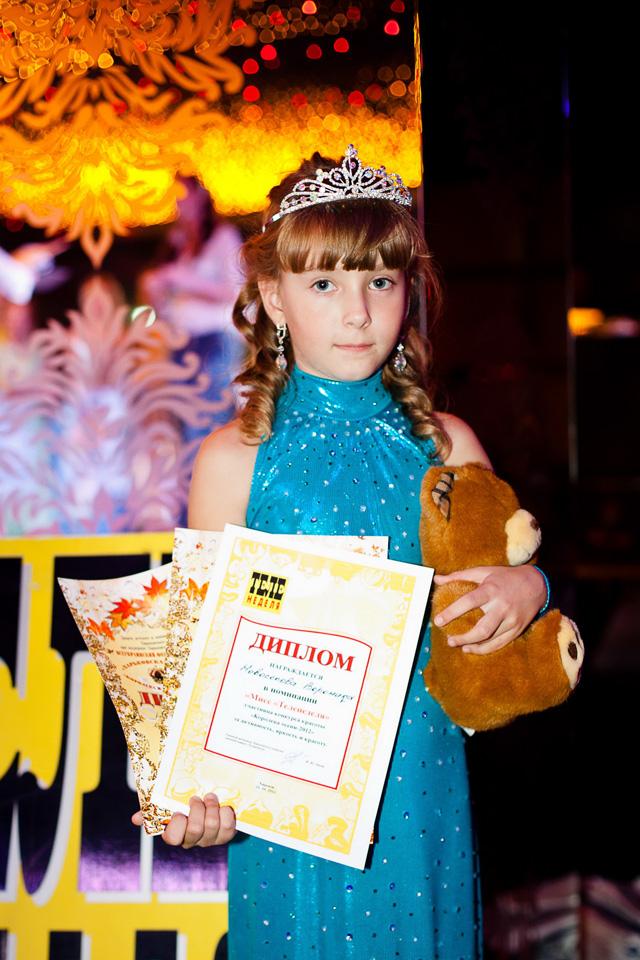 Новоселова Вероника Королева осени 2012 в младшей номинации Мисс Теленеделя