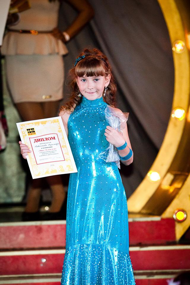 Новоселова Вероника Королева осени в младшей номинации и Мисс Теленеделя