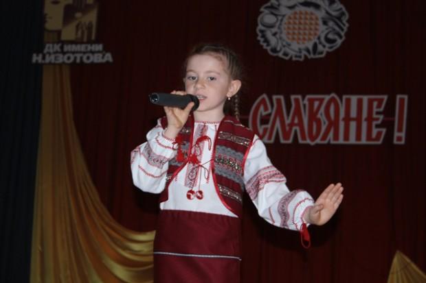 Мы-славяне